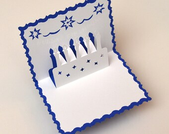 Pop-Up Birthday Card - 3D Birthday Cake Dark Blue