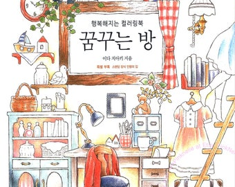 Chiaki Ida- Longing Room Vol.2  -  Coloring Book