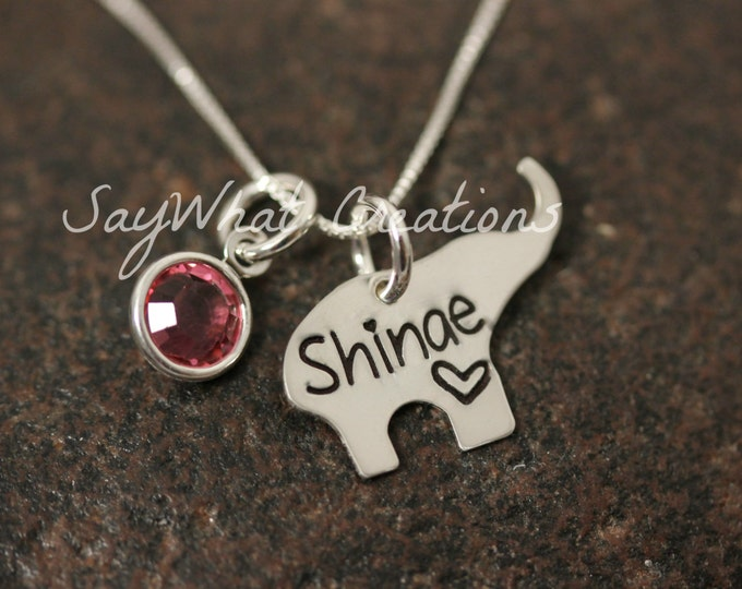 Custom Hand Stamped Sterling Silver Mini Elephant Necklace