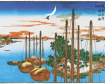 Hand-cut wooden jigsaw puzzle. TSUKADAJIMA ISLAND JAPAN. Hiroshige. Japanese woodblock print. Wood, collectible. Bella Puzzles.