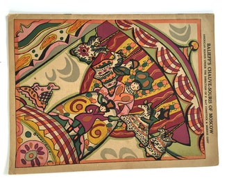 1923 Russian Theatre  Souvenir Program Comedy by  American Season: Balieff's Chauve-Souris of Moscow Folio Souvenir Program 1923