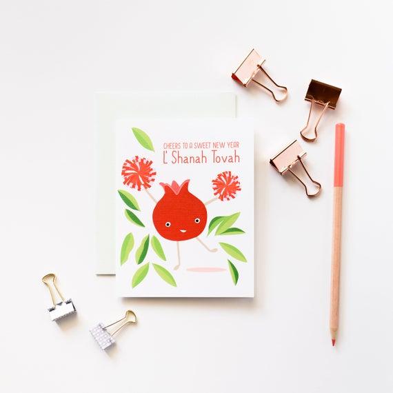 Pom Pom Pomegranate Rosh Hashanah Jewish New Year Greeting Card