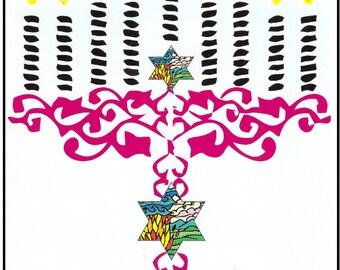 Hannukah Jewish Greeting Card - Elements Menorah