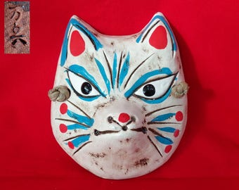 VJ703 :Kitsune fox Mask,Japanese ceramic/pottery decorative Kitsune fox Mask ,signed,hand made in Japan