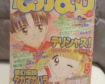 Original Nakayoshi Magazine with Cardcaptor Sakura and More