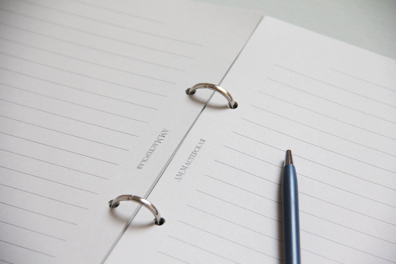Niedlich Wort Liniertes Papier Vorlage Bilder - Entry Level Resume ...