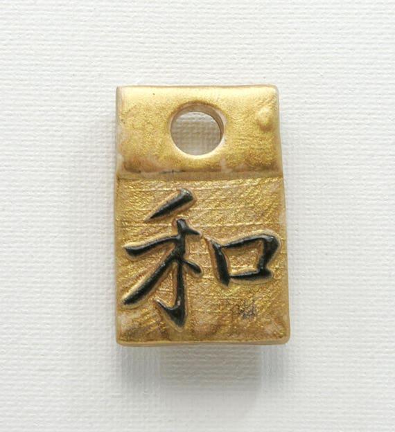 Chinese Symbol For Harmony Symbols Tranquility Pendant Peace