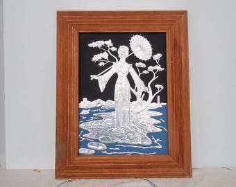 Hand Tooled Aluminum Relief Picture Japanese Geisha Girl Mid Century Framed