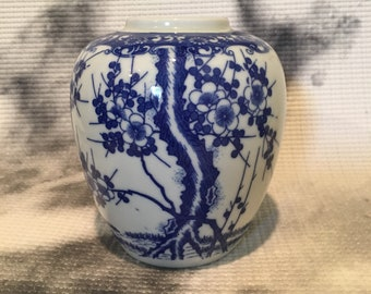 Blue and White Ginger Jar Vase