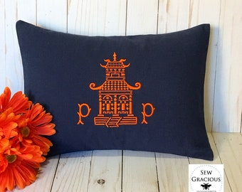 Pagoda Monogram Pillow Cover to fit a 12x16 Decorative Throw Pillow. Chinoiserie Asian Temple Embroidery. Personalized Gift.