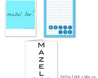 Mazel Tov Cards-3pk or 5pk, Jewish Holiday, Jewish  Card, Mazel Tov Card, Bar Mitzvah Card, Bat Mitzvah Card, Hebrew Card, Good Luck Card