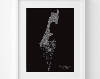 Map of Israel in Hebrew – Typographic Map Print – Wall Art – Israel Poster – Israel Gift – In Three Sizes – More Colours Available