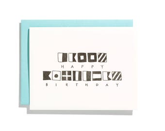 Nautical Birthday - Letterpress Birthday Card - CB104