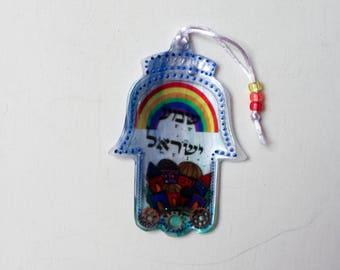 Rainbow Shalom Hamsa. Jerusalem Hamsa. Judaica Hamsa. Jewish Hamsa.  Judaica Wall Hanging.  Jewish Wall Hanging.  Hamsa wall hanging - H-023