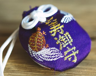 HEALTH luck protection OMAMORI charm from Kyoto * kiyo-hea-2