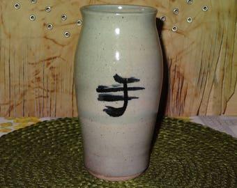 Oriental Stoneware Vase / Asian Stoneware Vase / Oriental Decor / Asian Decor / Stoneware Vase