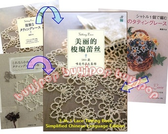 OUT-Of-Print Chinese Japanese Crochet Craft Pattern Book 180 Tatting Lace Shuttle 3-IN-1 Special Collection