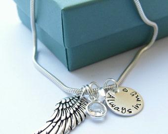 Personalized Bracelet - Remembrance Bracelet - Loss Bracelet - Sympathy Bracelet - Loss Jewelry - Hand Stamped Bracelet - Charm Bracelet -