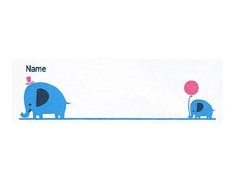 208808 white rectangle cute elephant hat balloon iron-on name tag 4 piece