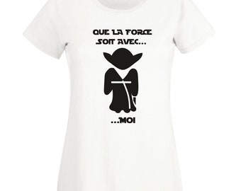 T-shirt Star Wars: the force be with, me
