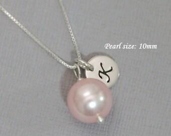 Light Pink Necklace, 10mm Swarovski Light Pink Pearl Necklace, Bridesmaid Necklace, Bridesmaid Jewelry, Mother of the Bride Gift
