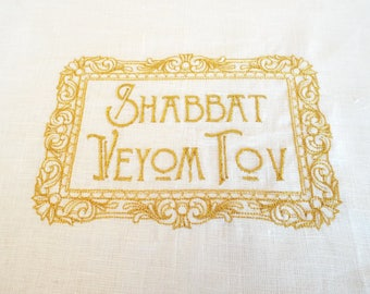 Challah Cover Gold/Silver Jewish Heirloom  Shabbat Veyom Tov Wedding Gift  Embroidered Challah Cover Jewish Holiday Hebrew Shabat Table