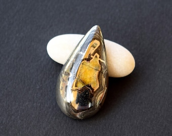 43,5 x 23,5 x 8 mm  Simbircite (simbercite) with pyrite natural stone cabochon