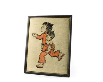 Vintage Bohemian Asian Needlepoint Wall Art - FREE SHIPPING