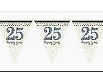 25th Anniversary banner, pennant flag bunting, Silver Wedding Bunting, 25th anniversary, party decoration, anniversary banner, UK seller
