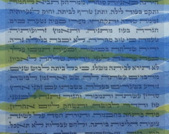 Woman of Valor, monoprint, Judaica, blue/green, Hebrew, Biblical verse, one of a kind