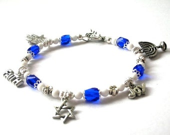 Jewish charm bracelet, Judaica bracelet, Bat Mitzvah gift, Star of David, menorah, Hamsa, Hanukkah, faith, joy, Magen, Hebrew theme