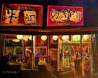 Yakitori, American Village, Okinawa, Japan