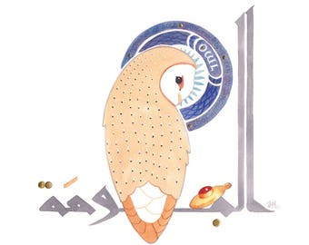 Barn Owl, small painting with kufic calligraphy, natural pigments and gold, original art