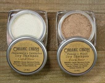 DRY SHAMPOO SAMPLES | Cocoa + Mint Dry Shampoo for Dark Hair | Chamomile + Lavender Dry Shampoo for Light Hair | Natural Hair Care