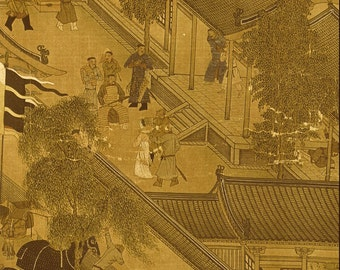 Ancient Chinese House and Yard Print - Vintage Chinese Art History Page to Frame or for Paper Arts PSS  2438