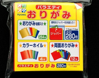 Japanese  Origami Paper - Double Sided and Foil Paper - Lots of Colors 280 Sheets 7.5 x 7.5 cm (P15)