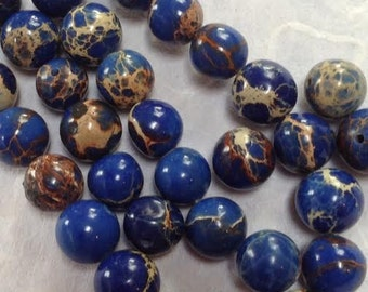 0861.001 Agate Marbled Royal Blue/ Beige 8mm