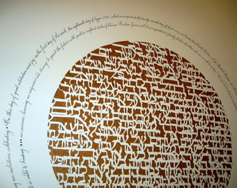 Papercut Text Ketubah - all hand cut word by word - papercut ketubah