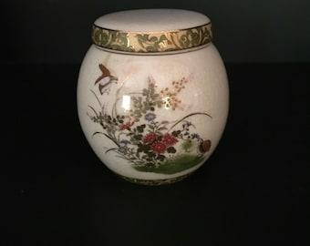Vintage satsuma mini ginger jar JAPAN