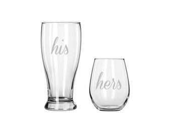 His & Hers Drinkware Set