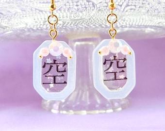 Japanese Kawaii Jewelry, translucent Japanese Kanji earrings,yumekawaii Jewelry ,Kawaii Earrings, Fairy Kei Jewelry, Sweet Lolita Jewelry,