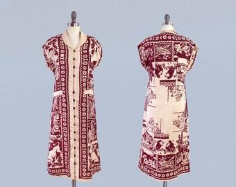 1930s Dress / 30s Cotton Linen Mexican Motifs Printed Day Dress / Glass Buttons / RARE!