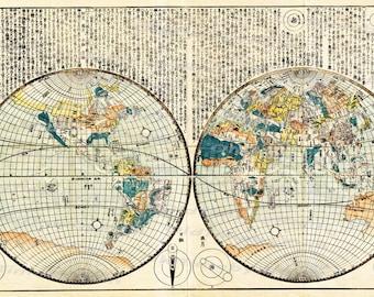 Vintage japan map etsy vintage old world mapimage download retro style designresource old map digital prints gumiabroncs Images