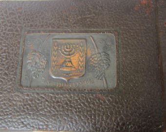 Vintage Bezalel Style Photo Album in Leather with Copper Menorah Design Made in Israel