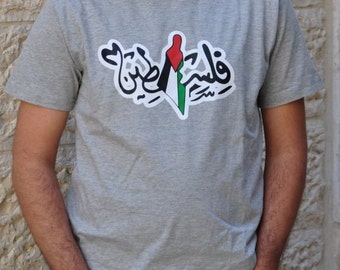 Arabic word of Palestine with Palestine map and flag T shirt