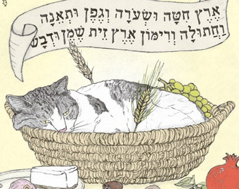 Cats magnet - 'Shavuot' in Hebrew -  featuring Spageti, the famous Israeli cat from Ha'aretz Newspaper Comics