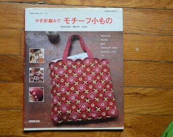 Crochet Motif Item, Granny Squares Craft Japanese Used Book, Out of Print, Destash