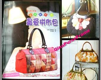 PDF ebook--Tutorial Book  (Love patch work  purse) for purse making