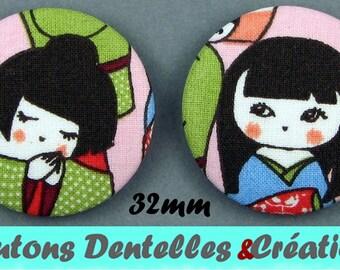 Fabric buttons - Kokeshi - Japanese dolls - 32mm (32-13)