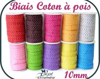 COTTON bias tape trim peas 10mm / 20mm pink yellow green brown